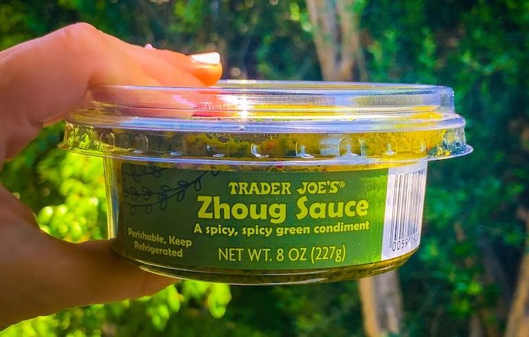 Yeminite zhoug from Trader Joe's - great spicy addition to shakshuka